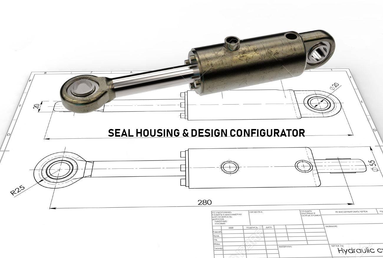 Seal Housing & Design Configurator